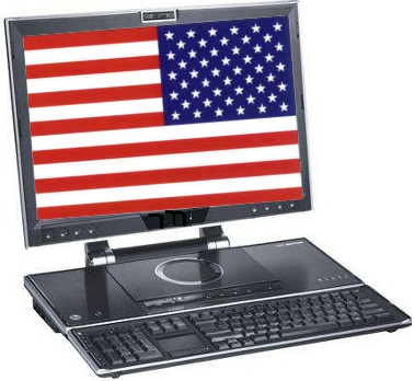 hdd password for dell laptop usa